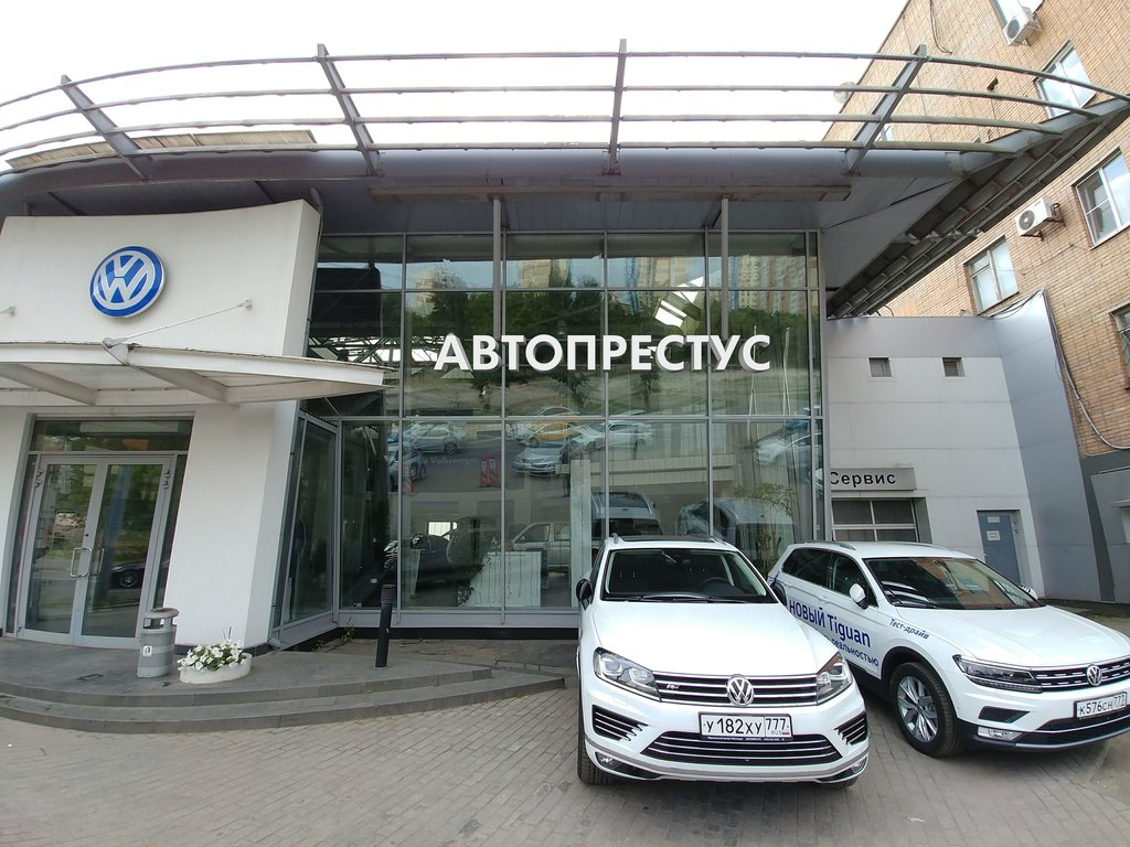 Автосалон фольксваген бу в москве официальный дилер автосалон ас драйв москва отзывы