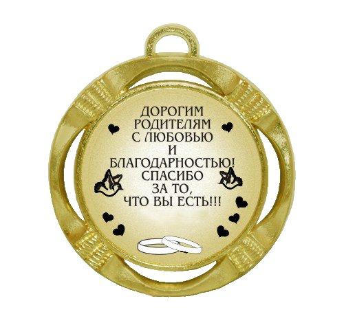 интернет-магазин — Максимко — Ярославль, фото №5