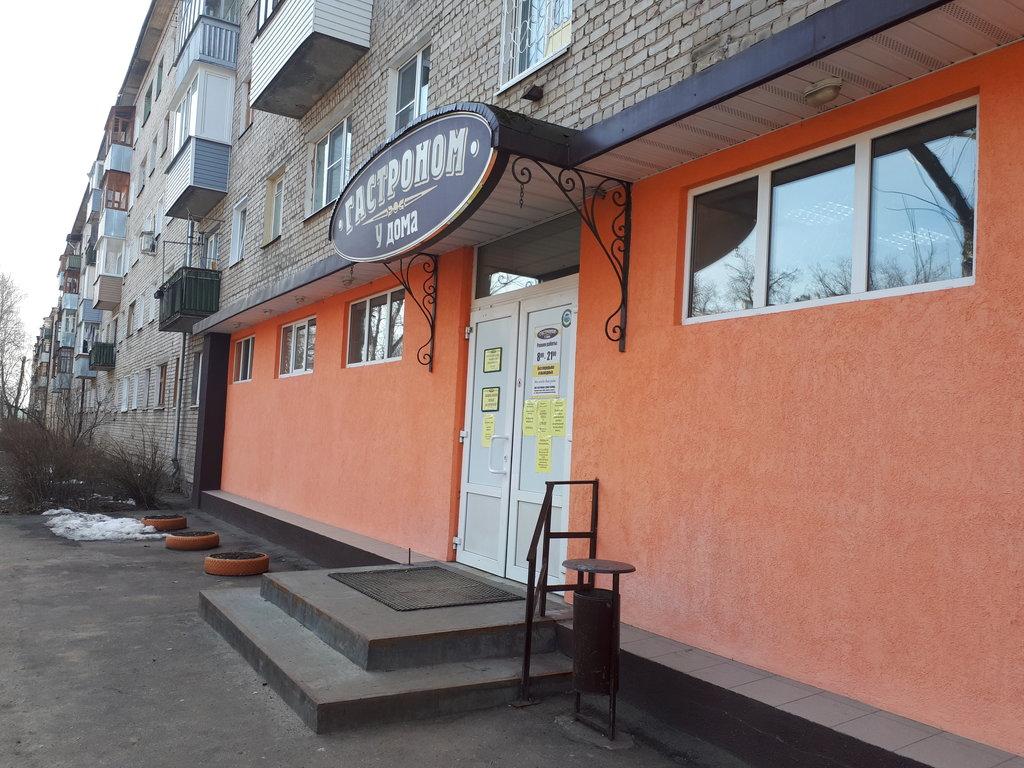 Магазин Дома Иваново