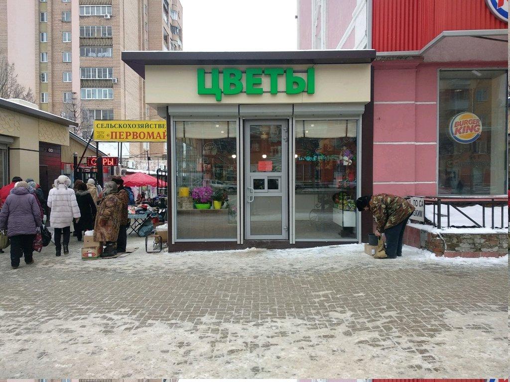 Цветы, круглосуточные магазины цветов в рязани