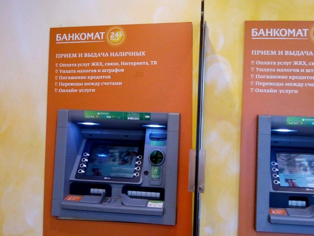 банкоматы ренессанс кредит в туле адреса
