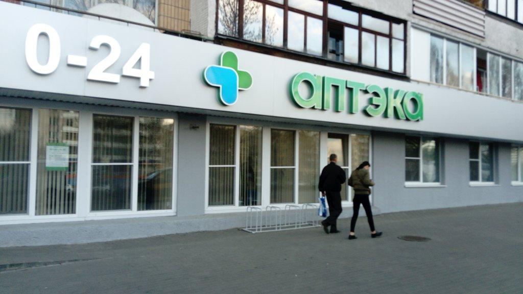 аптека — Белфармация аптека № 42 второй категории — Минск, фото №2