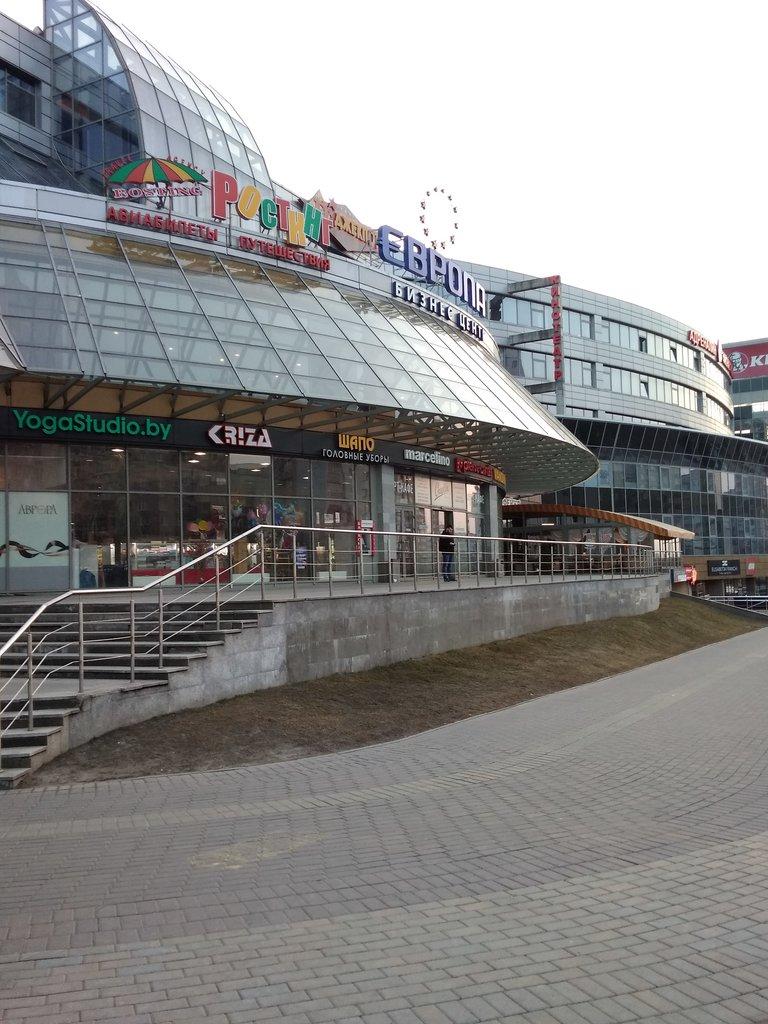 турагентство — Ростинг — Минск, фото №2