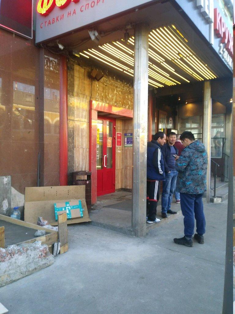 букмекерская контора на китай городе