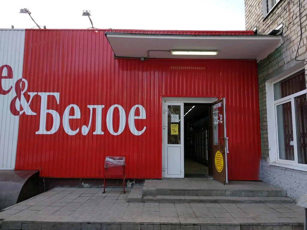 Магазин Красно Белый Мир