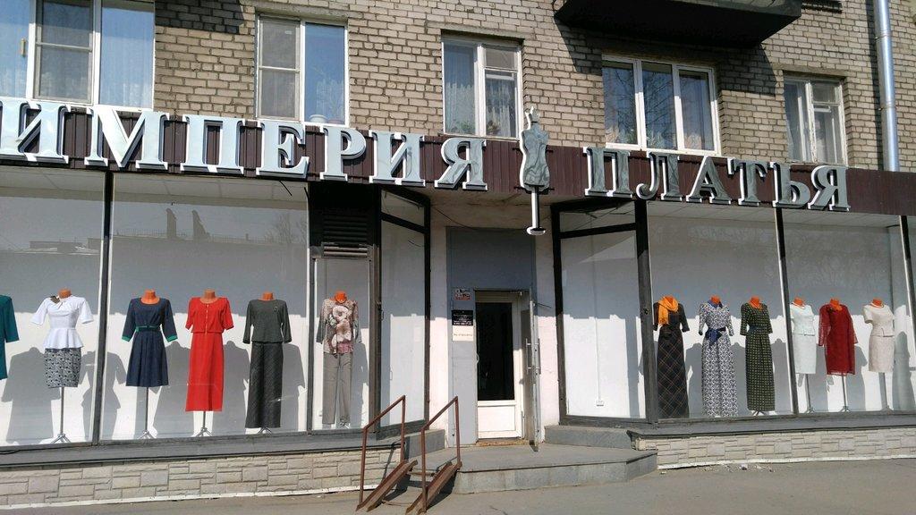 магазин одежды — Империя платья — Санкт-Петербург, фото №1