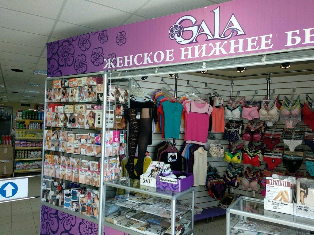 магазин женского нижнего белья в перми