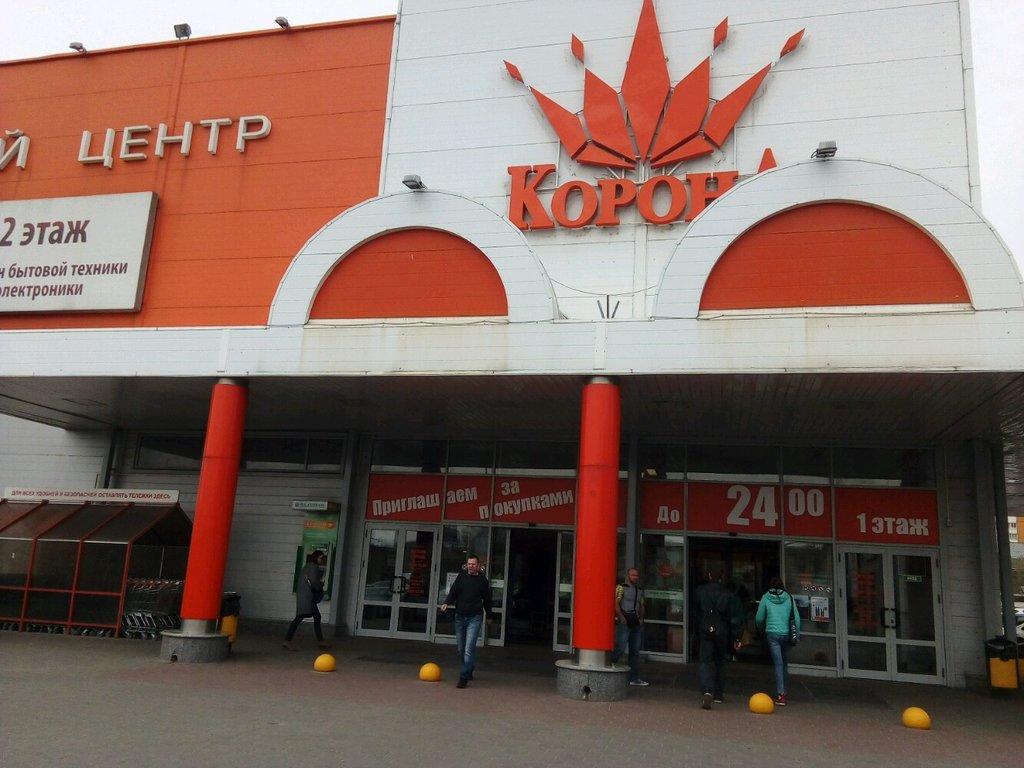 торговый центр — Корона — Минск, фото №2
