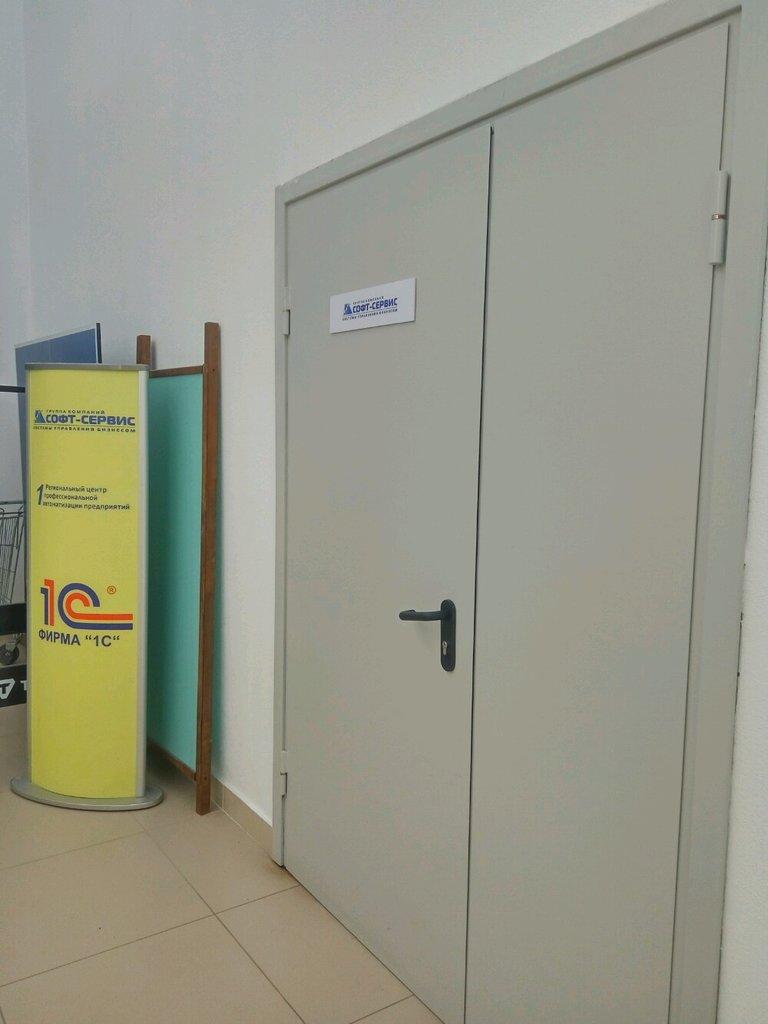 IT-компания — Софт-Сервис — Уфа, фото №2