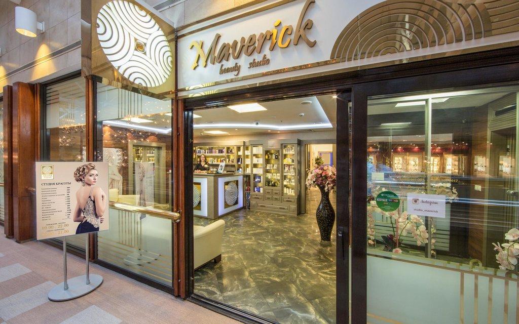 салон красоты — Салон красоты Маверик — Москва, фото №2