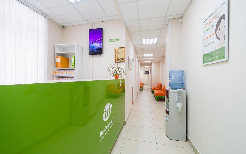 медцентр, клиника — Витбиомед+ — Москва, фото №6