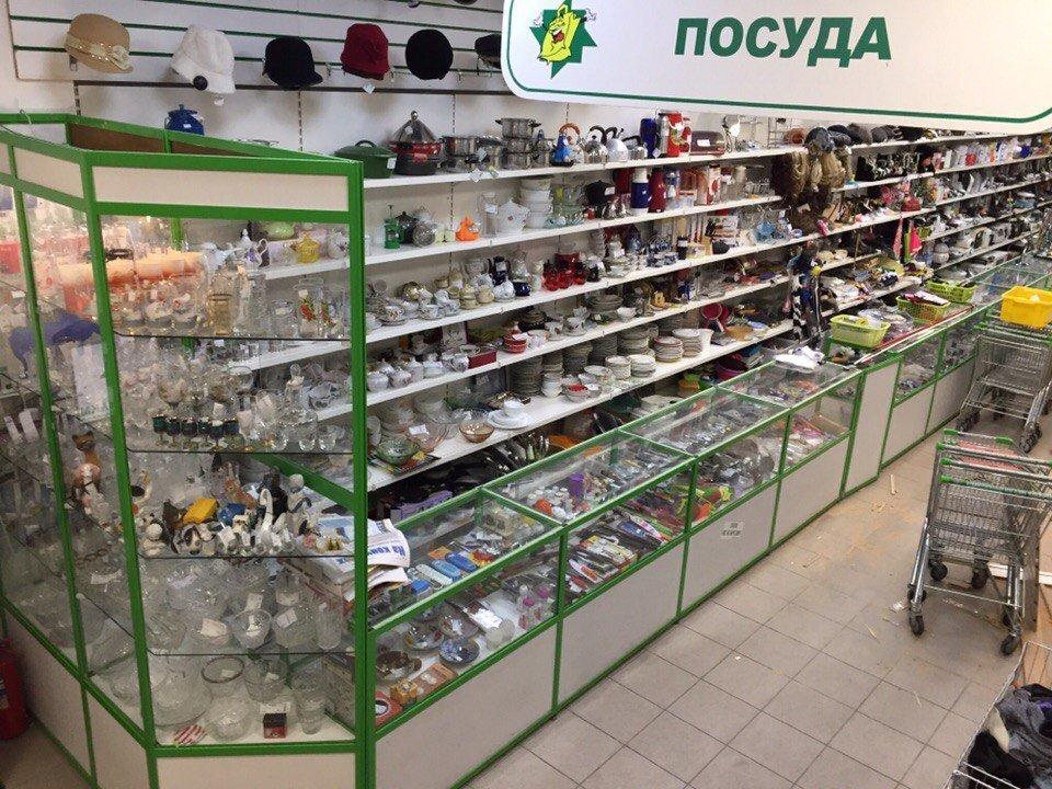Комиссионный Магазин Добро Мурманск Официальный Сайт