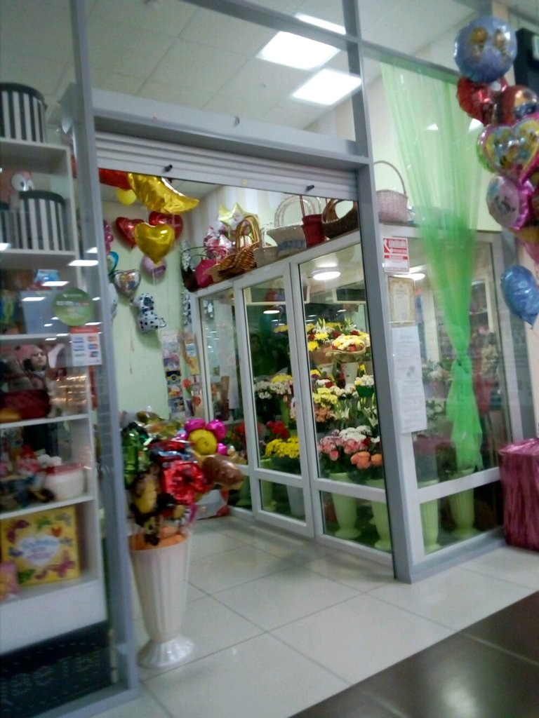Цветы в магазинах пермь купить, цветы букета названия