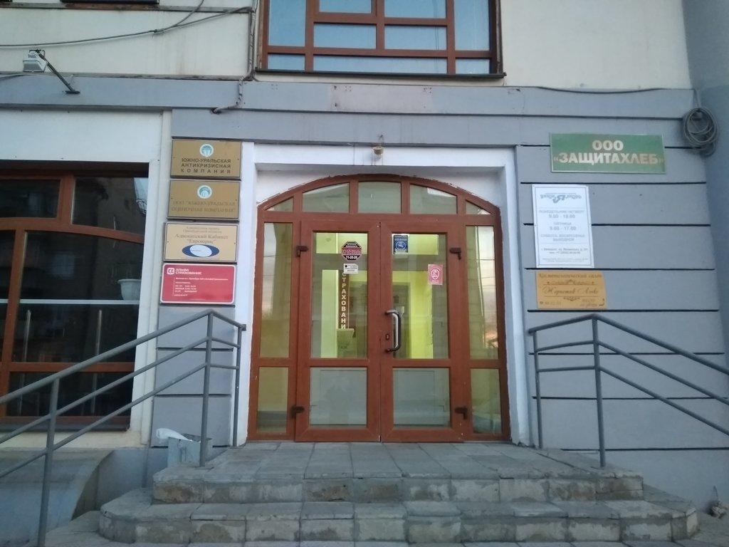 Уральская оценочная компания сайт создание сайтов в программе web builder