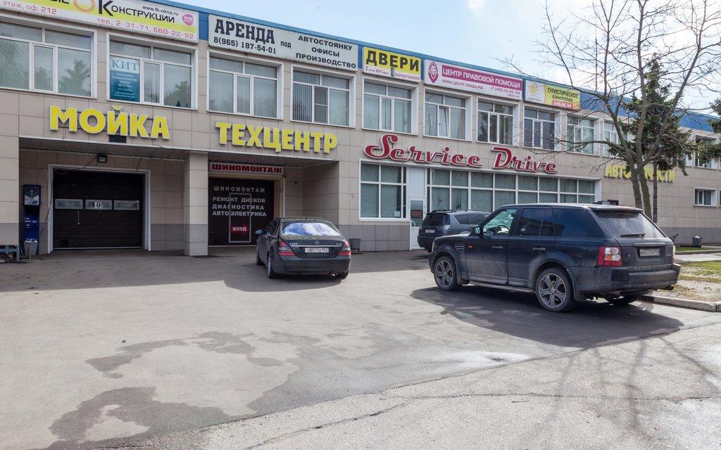 автосервис, автотехцентр — Сервис-Драйв — Домодедово, фото №1