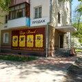 Граф Печнов, Кладка печей и каминов в Балахнинском районе