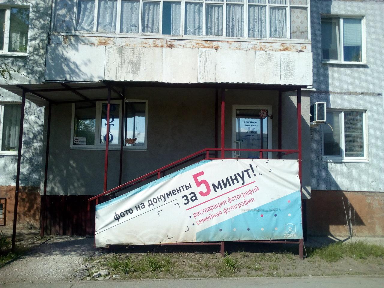изготовления печать фотографий тольятти комсомольский район сын