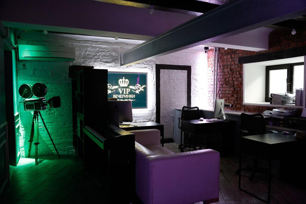 видеосъёмка — Видеостудия VIP Production — Москва, фото №1