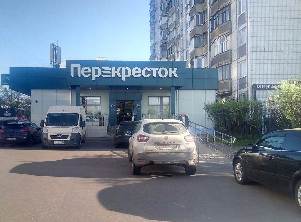 supermarket — Perekrestok — Moscow, photo 2