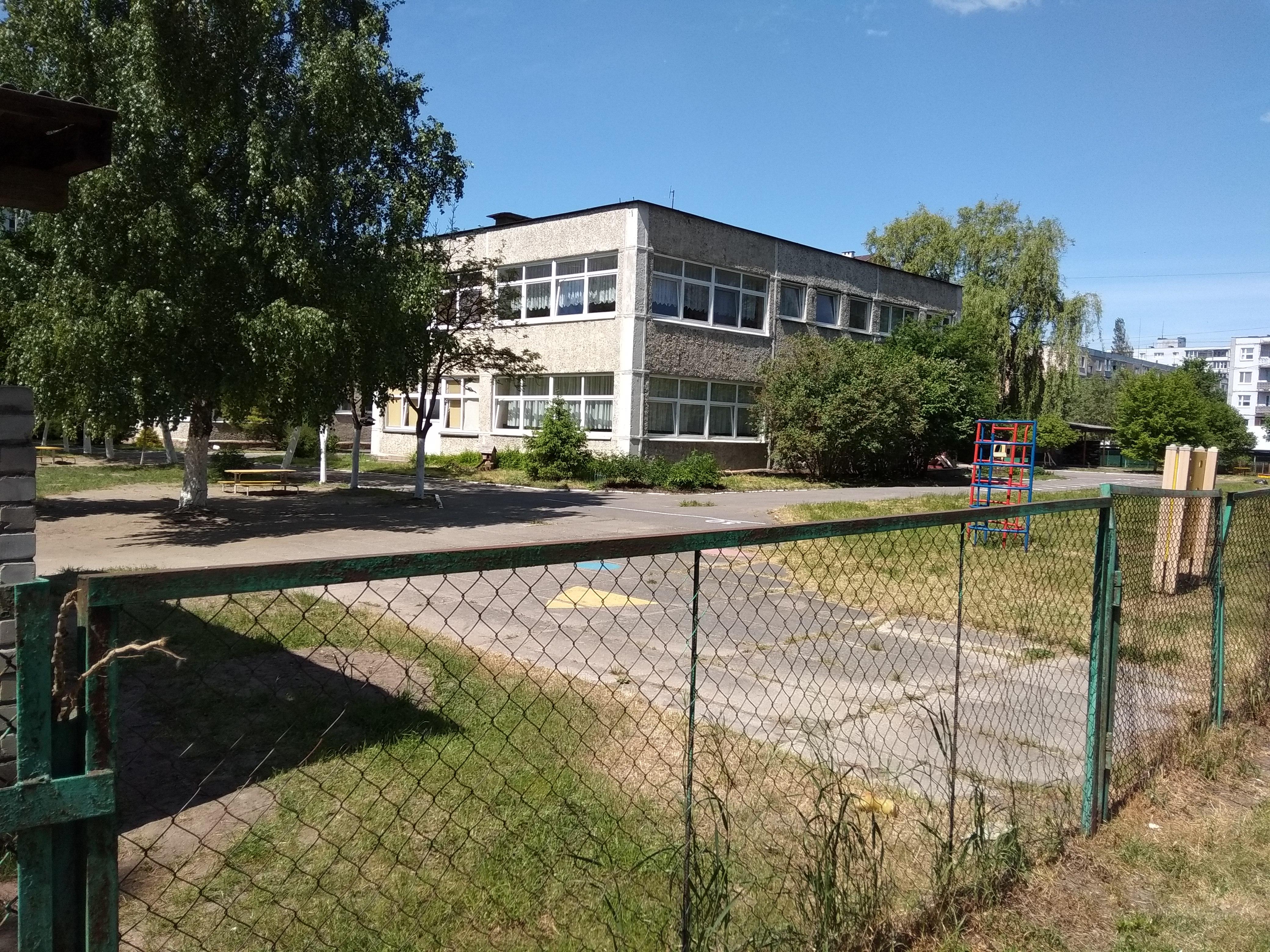 Детский сад 130 калининград бухгалтерия правило заполнения заявления на регистрацию ип