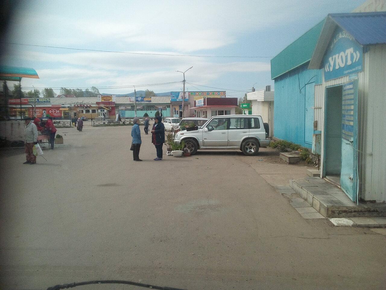 якобы, поселок селенгинск кабанского района в картинках выбрать