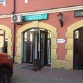 Цирюльня, Услуги косметолога в Гатчинском районе
