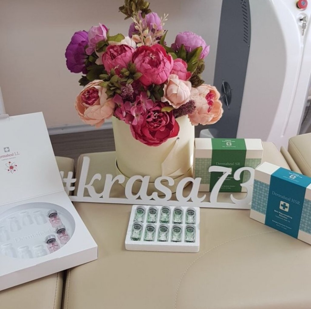 Cosmetology Krasa73, the center of laser hair removal and