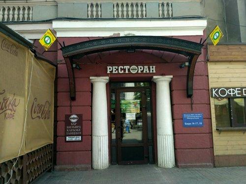 Ночной клуб проспект в саратове блоу клуб москва