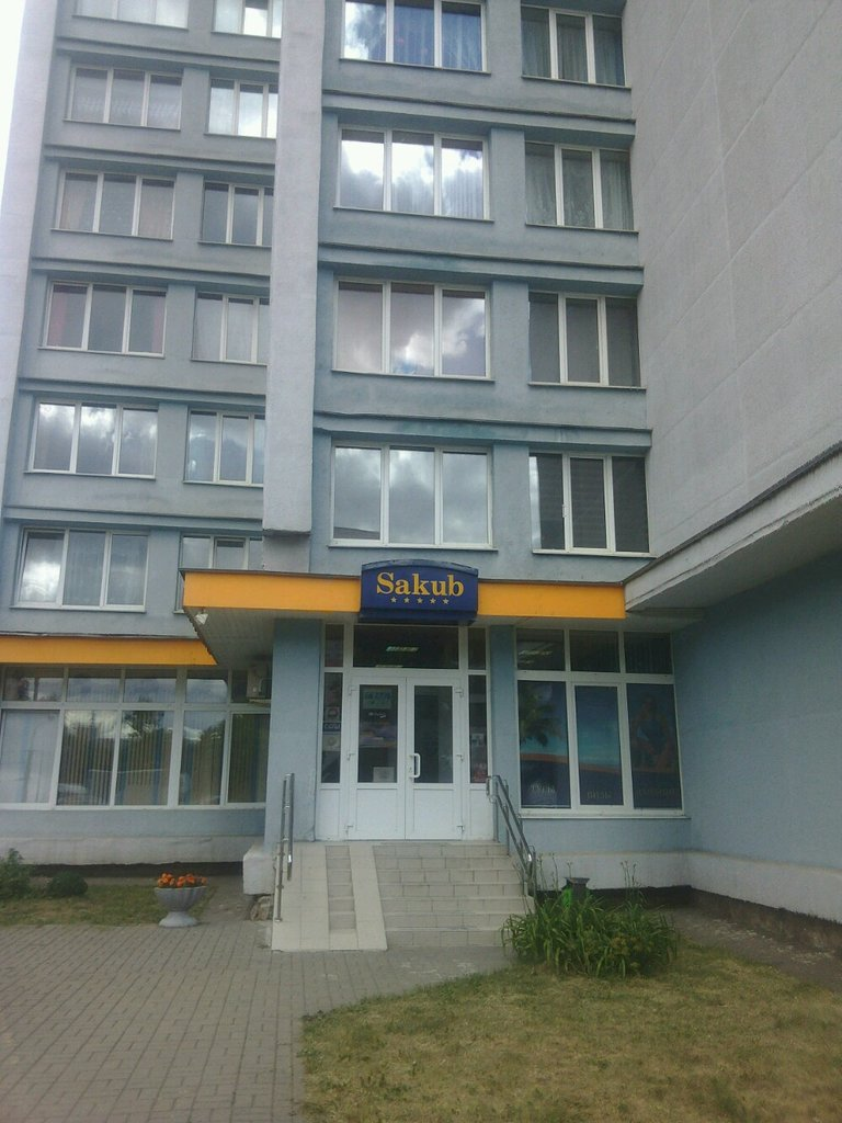 турагентство — Сакуб — Минск, фото №7