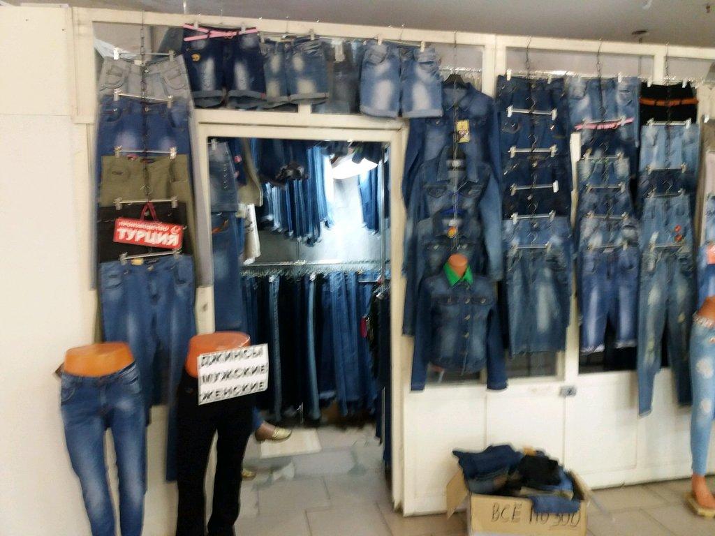 видам животных как развесить джинсы в магазине фото делать, если стандартный