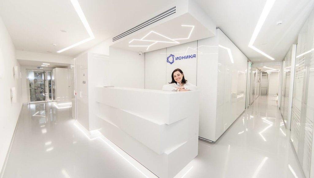 стоматологическая клиника — Стоматологический центр Ионика — Москва, фото №1