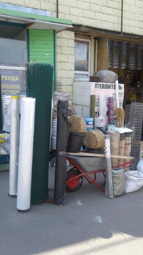 строительный магазин — Stroy-materiali — undefined, фото №1