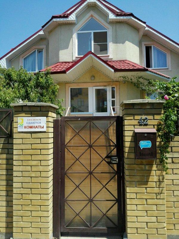 Гостевой дом Мэри
