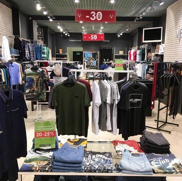 aa3d6dbf311 магазин одежды — Versus — Махачкала
