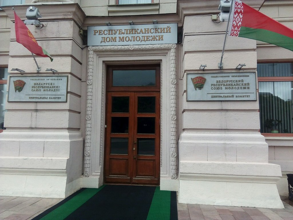 турагентство — Л-Турс — Минск, фото №1
