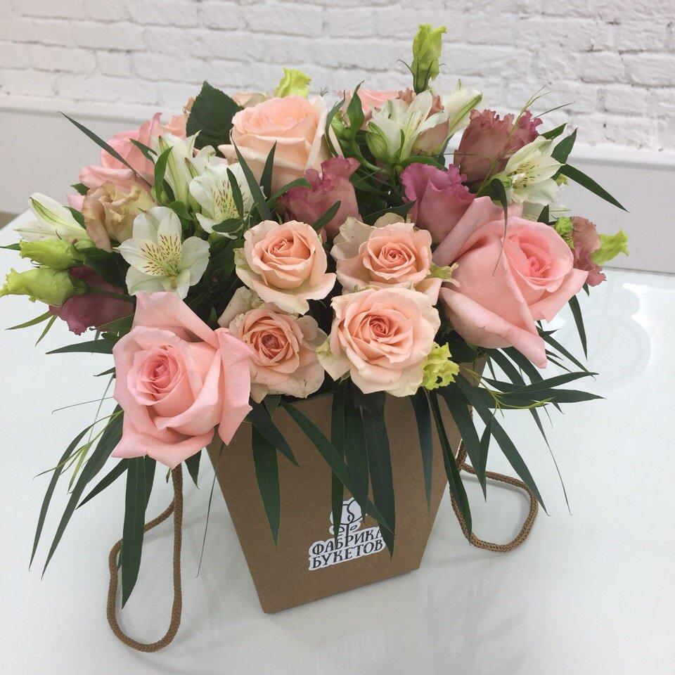 Интернет магазин цветов в вологде с доставкой, букет цветов