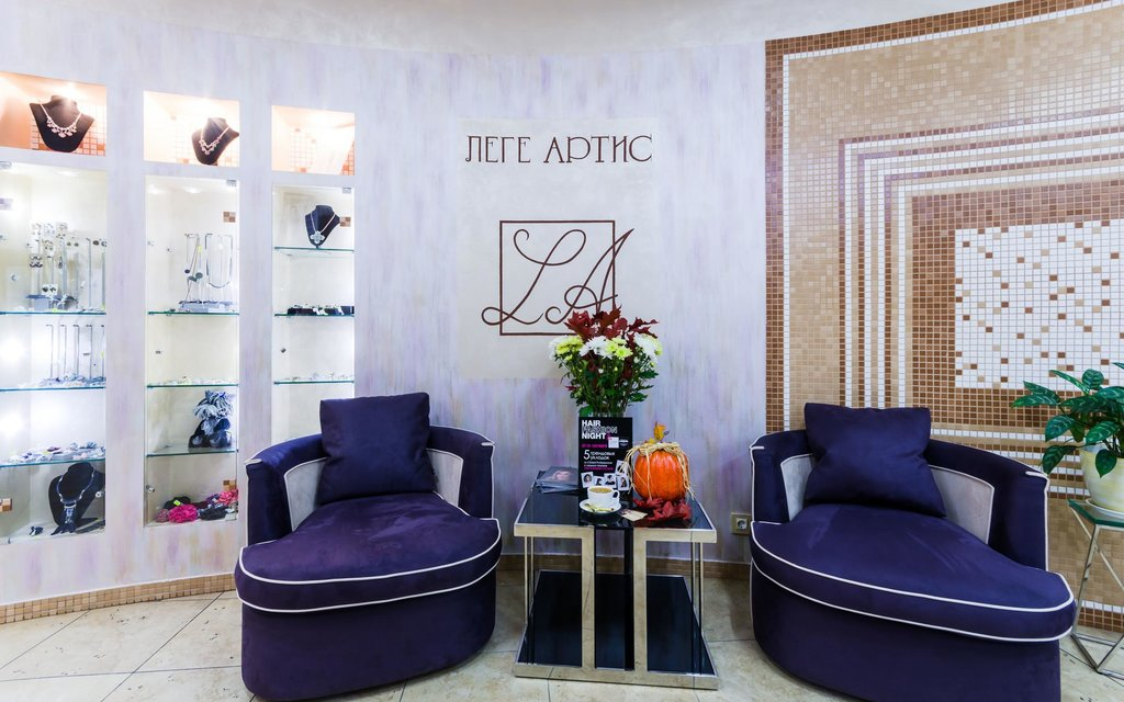 салон красоты — Салон Леге Артис — Москва, фото №3