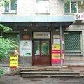 Динал, Ремонт окон и балконов в Новосибирском районе