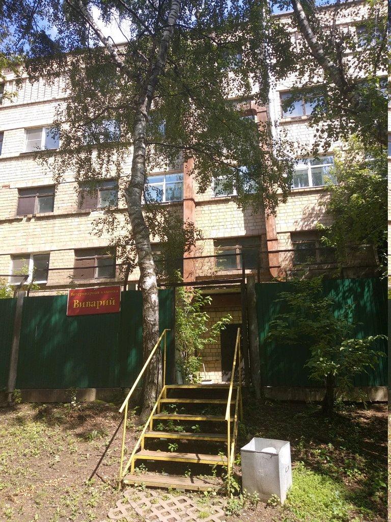 ветеринарная клиника — Виварий — Москва, фото №1