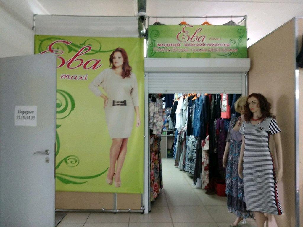 Магазин женского нижнего белья в перми показ женского нижнего белья смотреть