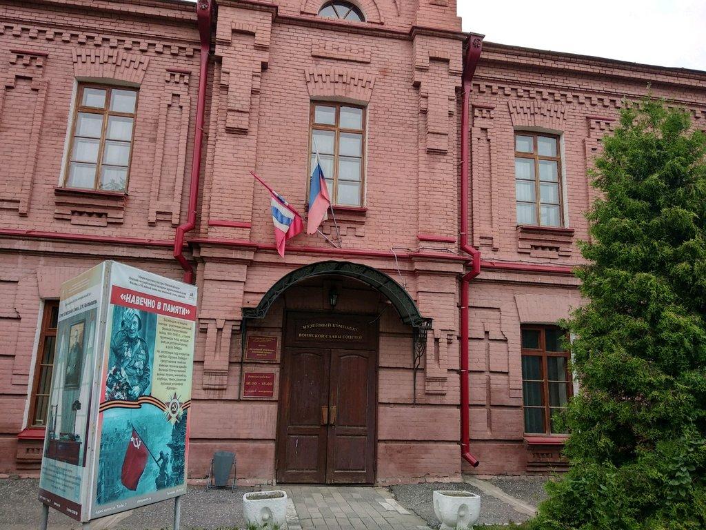 Музеи омска картинки