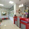 Салон красоты Золотая Пора, Услуги в сфере красоты в Клепиковском районе