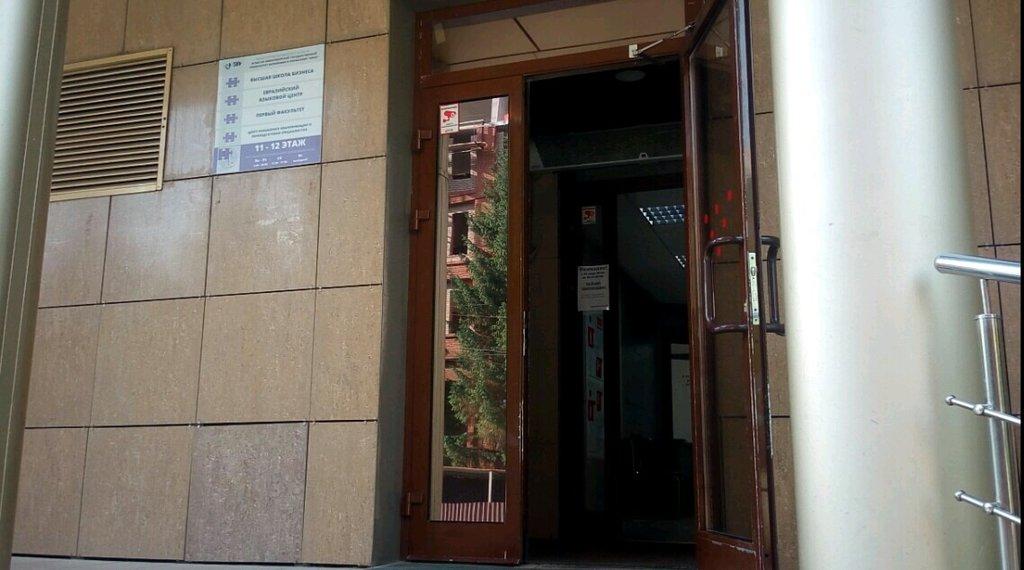 праздничное агентство — Агентство Евгении Мущенко — Новосибирск, фото №9