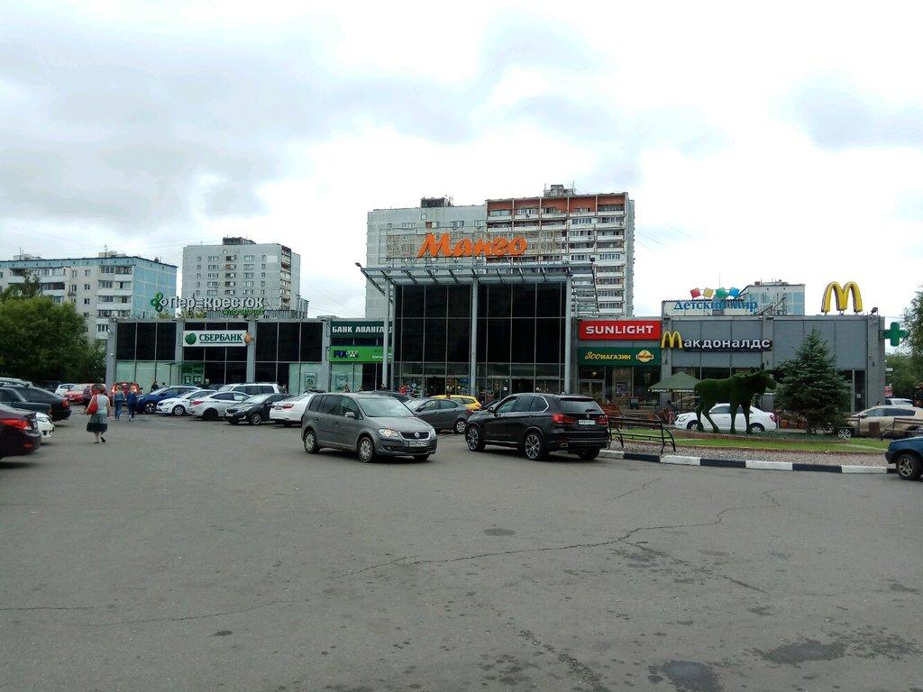 магазин табака и курительных принадлежностей — Smoke-me — Москва, фото №1
