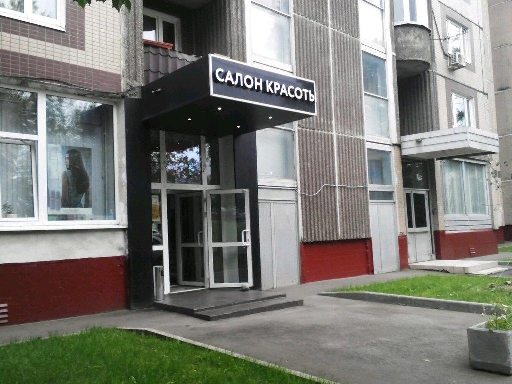 салон красоты — La Perla — Москва, фото №1