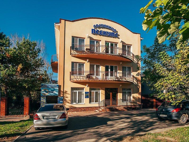 Гостиница Псекупс