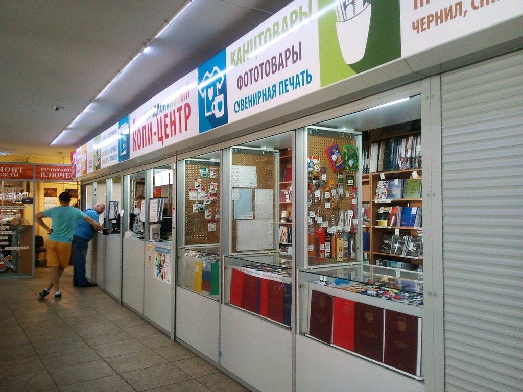 копировальный центр — Экстра принт — Санкт-Петербург, фото №2