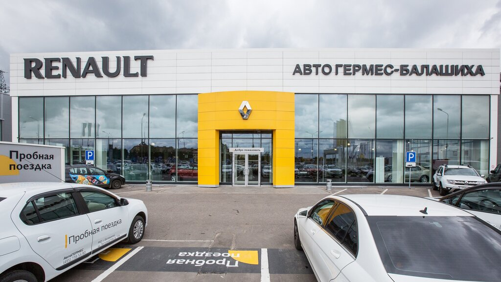 прокат российских авто в москве без залога дешево