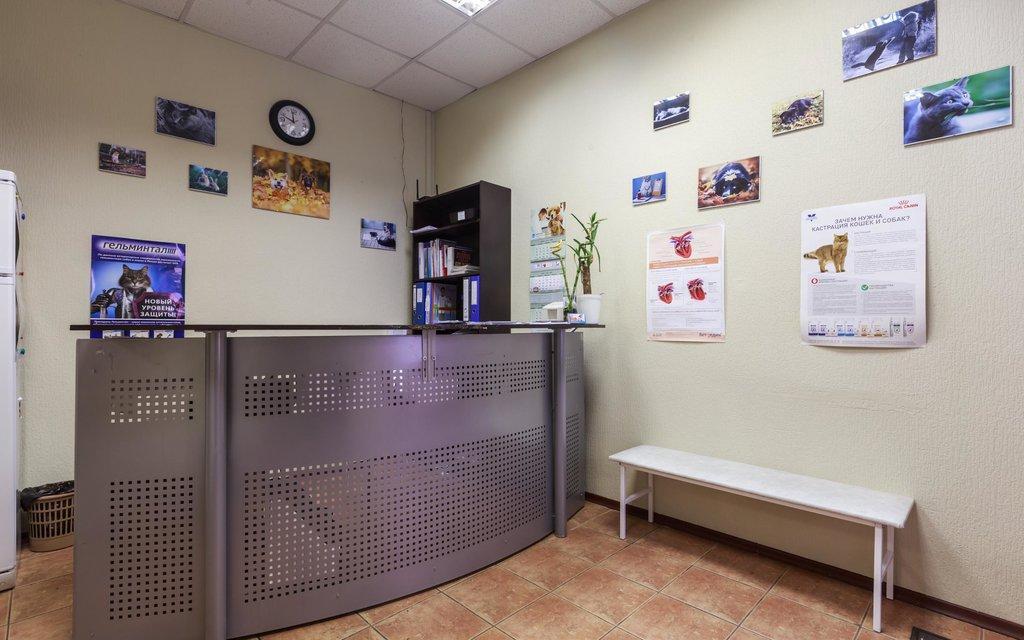 ветеринарная клиника — Гос-Вет — Москва, фото №1