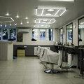 Easy Cut - Мужские Стрижки, Услуги парикмахера в Городском округе Рязань